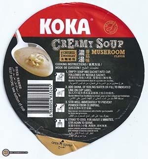 #2692: KOKA Creamy Soup With Crushed Noodles Mushroom Flavor