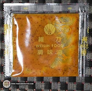 #2672: Wei Lih Roast Beef Stew Noodle - Taiwan - The Ramen Rater - instant noodles