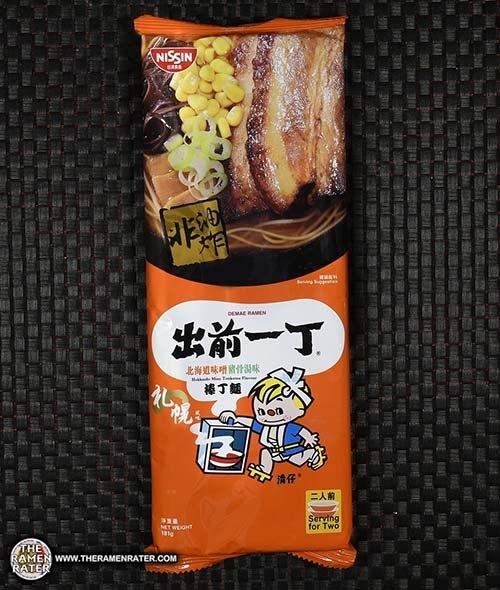 日清 出前一丁 #2673: Nissin Demae Ramen Bar Noodle Hokkaido Miso Tonkotsu Flavour Instant Noodle