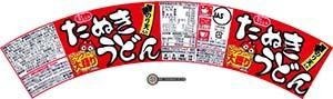 #2707: My Friend Big Tanuki Udon - Japan - Umai Crate - Japan Crate - instant ramen - The Ramen Rater