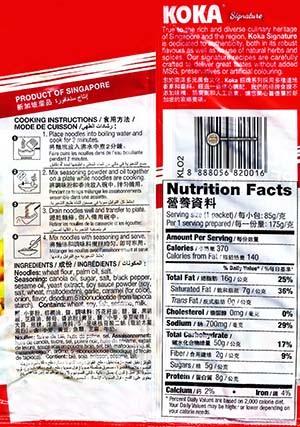 #2709: KOKA Signature Black Pepper Fried Noodles - Singapore - Tat Hui - The Ramen Rater