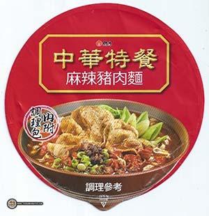 #2726: Wei Lih Chinese Special Spicy Pork Noodle 台湾 维力中华特餐-麻辣猪肉面