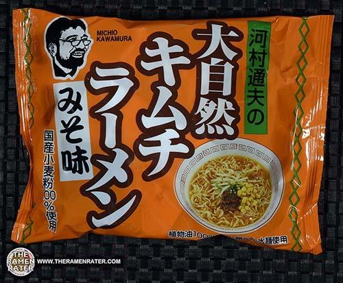 #2713: Kenko Foods Michio Kawamura Kimchi Miso Ramen umai crate