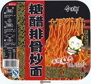 #2216: Jinmailang Yakisoba Sweet & Sour Pork Ribs Flavor - China - snackoo