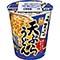 #2753: Maruchan Tempura Udon Japan Crate Umnai Crate https://bit.ly/UmaiCrate