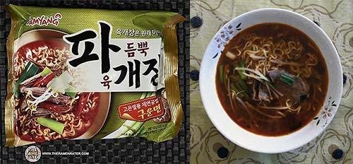 #1: Samyang Foods Paegaejang Ramen