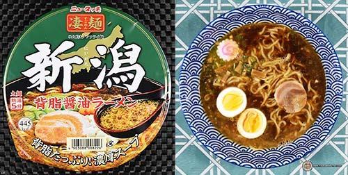 #6:New Touch Sugomen Niigata Seabura Shoyu Ramen