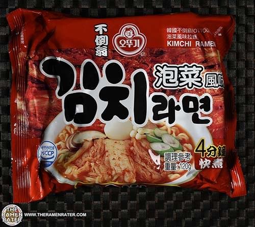 #2769: Ottogi Kimchi Ramen