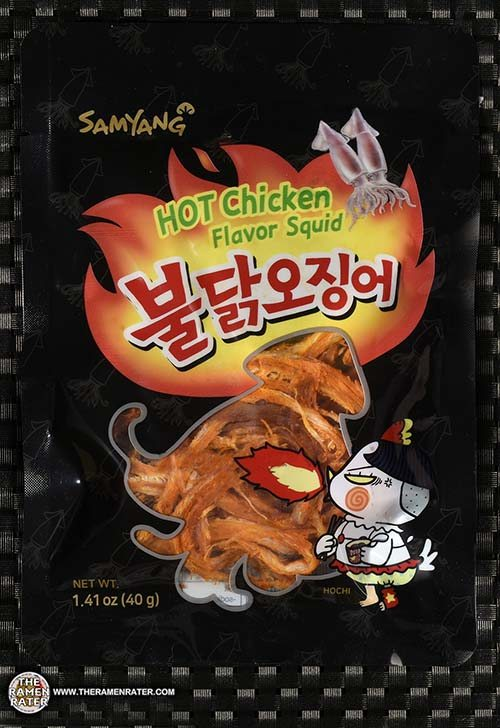 #2783: Samyang Foods Buldak Bokkeummyun Hot Chicken Flavor Squid