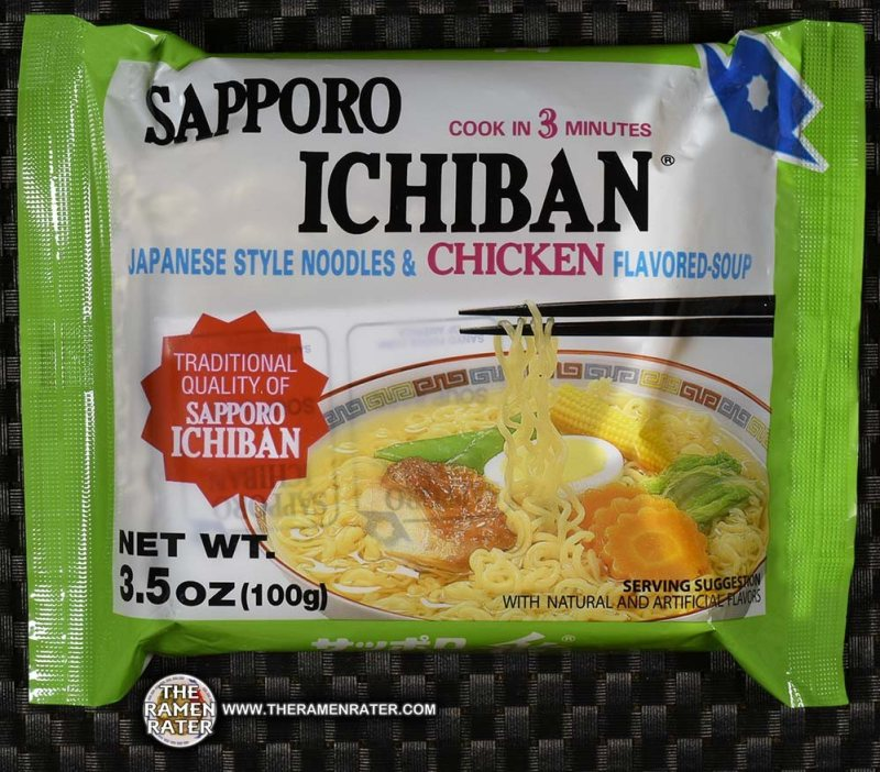 Meet The Manufacturer: Re-Review: Sapporo Ichiban Japanese Style Noodles & Chicken Flavored Soup