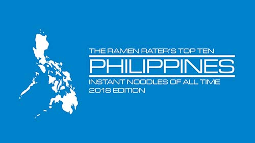 The Ramen Rater's Top Ten Philippines Instant Noodles Of All Time 2018 Edition