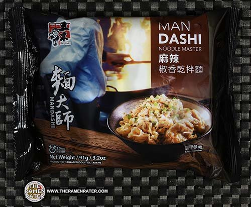 Meet The Manufacturer: #2864: Wu-Mu Man Dashi Noodle Master Spicy Hot Dry Ramen