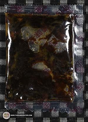 Meet The Manufacturer: #2865: Wu-Mu Man Dashi Noodle Master BBQ Sauce Dry Ramen