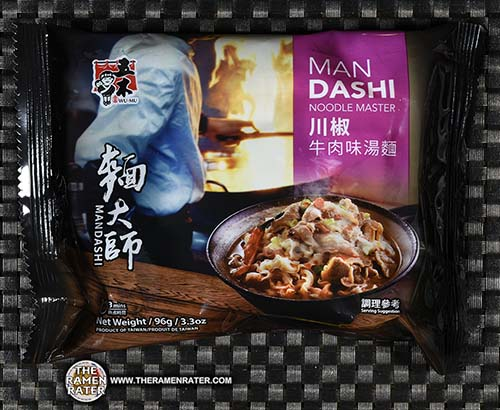 Meet The Manufacturer: #2866: Wu-Mu Man Dashi Noodle Master Sichuan Pepper Beef Flavored Soup Ramen