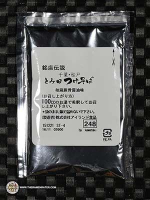 #2871: Island Foods Chiba · Matsudo Tsukemen (Dipping noodles) - Chuka Soba Tomita