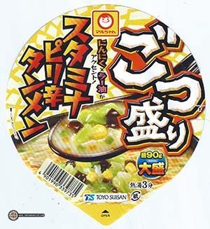 #2894: Maruchan Gotsumori Pirikara Garlic Ramen