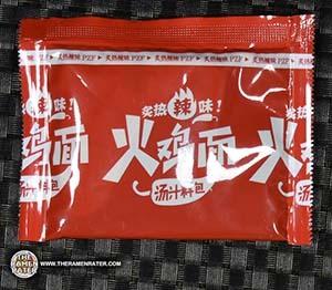 """#2906: Liangchengmei 30S"""" Hot Bird Noodle"""
