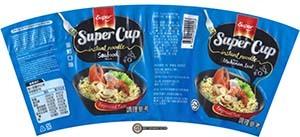 #2877: Super Cup Instant Noodle Seafood Flavour