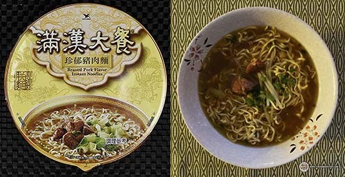 The Ramen Rater's Top Ten Instant Noodle Bowls Of All Time 2018 Edition #6 – Uni-President Man Han Feast Braised Pork Flavor Instant Noodles Bowl – Taiwan