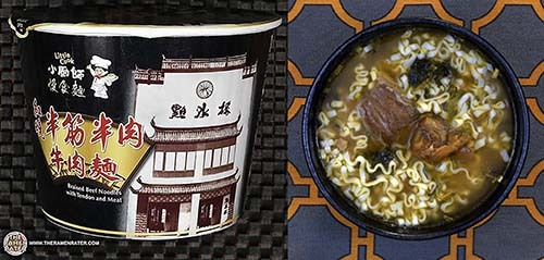 The Ramen Rater's Top Ten Instant Noodle Bowls Of All Time 2018 Edition #3 - Little Cook Braised Beef Noodles With Tendon & Meat - Taiwan