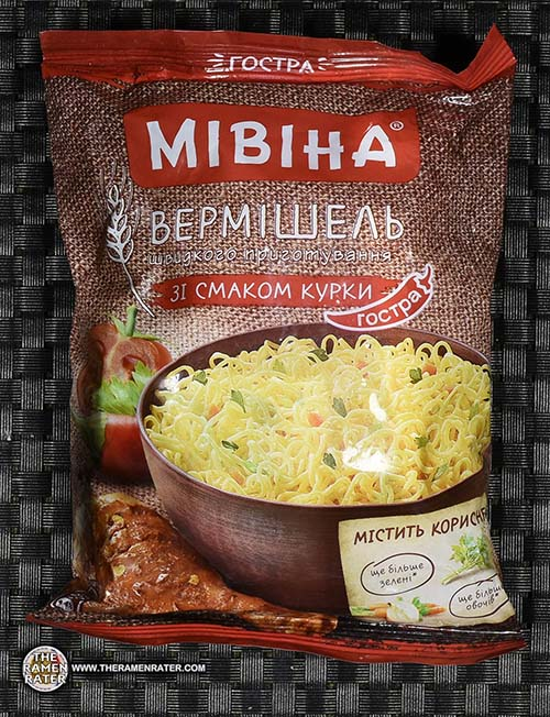 #2989: Mibena Spicy Chicken Instant Noodles - Ukraine