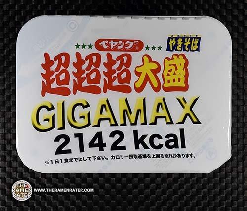 #3000: Peyoung Yakisoba GIGAMAX - Japan
