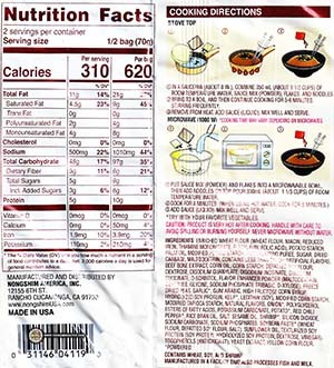 #2983: Nongshim Spicy Zhawang Noodle Dish With Roasted Bean Sauce - United States