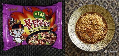 spiciest instant noodles #8: Samyang Foods Mala Buldak Bokkeummyun – South Korea