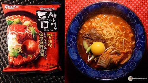 spiciest instant noodles #7: Paldo Teumsae Ramyun – South Korea