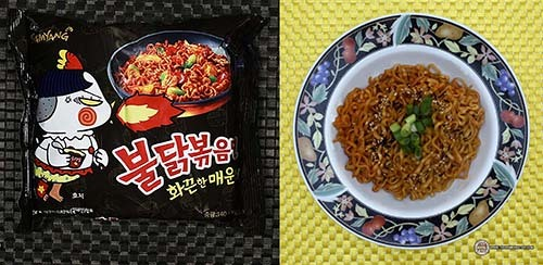 spiciest instant noodles #3: Samyang Foods Buldak Bokkeummyeon – South Korea