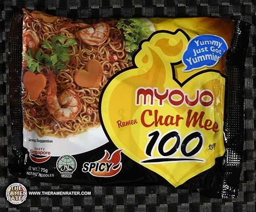 #3007: Myojo Ramen Char Mee 100 - Singapore