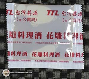 Meet The Manufacturer: #3036: TTL Pickled Vegetable Beef With Hua-Diao Liquor Instant Noodle - Taiwan