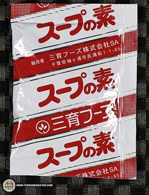 #3043: San-Iku Shoyu Ramen - Japan