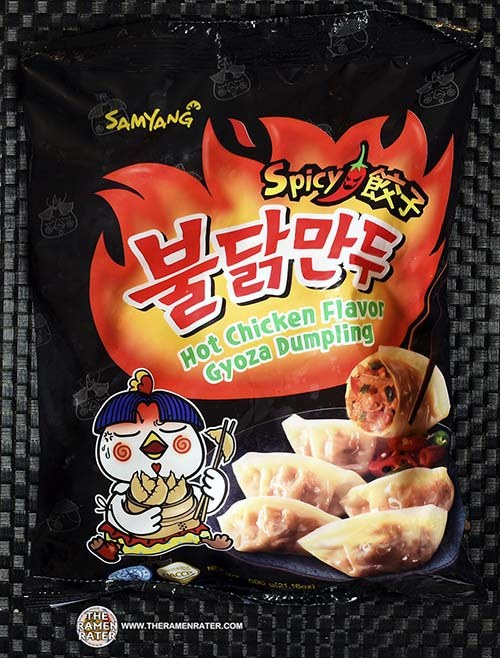 #3045: Samyang Foods Buldak Bokkeummyun Hot Chicken Flavor Gyoza Dumpling - South Korea