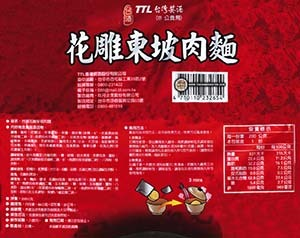 Meet The Manufacturer: #3034: TTL Hua-Diao Dongpo Braised Pork Instant Noodle - Taiwan
