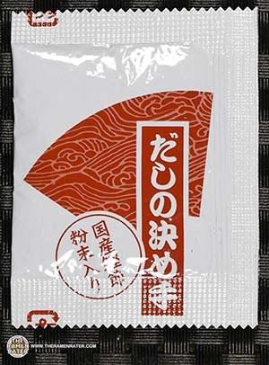 #3084: Itomen Yamaimo Soba - Japan
