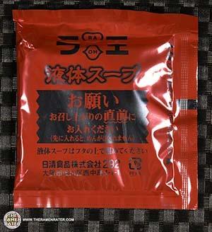 #3086: Nissin Raoh Kogashi Shoyu - Japan