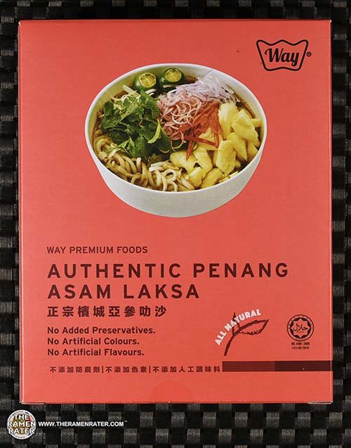 Meet The Manufacturer: #3092: Way Premium Foods Authentic Penang Asam Laksa - Malaysia