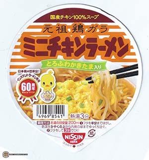 #3135: Nissin Chikin Ramen Mini Donburi - Japan