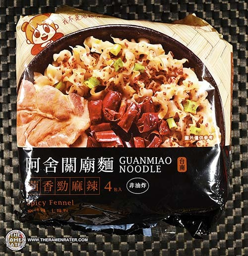 #3139: A-Sha Guanmiao Noodle Spicy Fennel - Taiwan