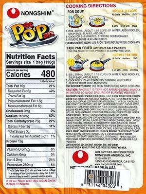 #3118: Nongshim POP Pot Or Pan Chicken Flavor - United States