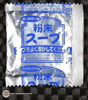 #3154: Acecook Super Cup Pork Kimchi Ramen - Japan