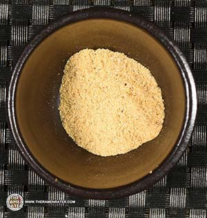 #3146: Nissin Yakisoba Instant Pancit Spicy Chicken Flavor - Philippines