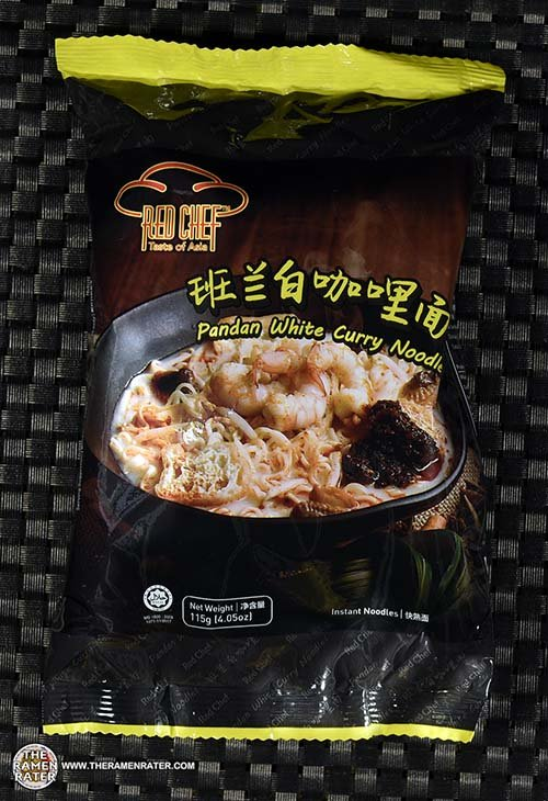Red Chef Pandan White Curry Noodle (New Recipe) - Malaysia