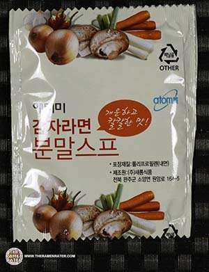 #3213: Atomy Potato Vegetable Ramen - South Korea