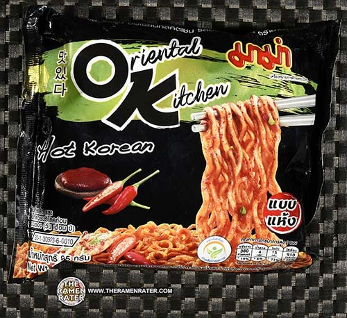 #3228: MAMA Oriental Kitchen Hot Korean Flavour - Thailand