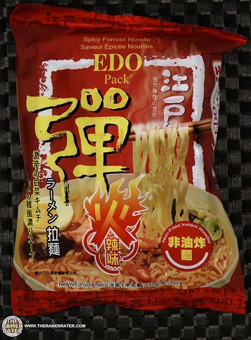 #3282: EDO Pack Spicy Flavour Noodle - Hong Kong