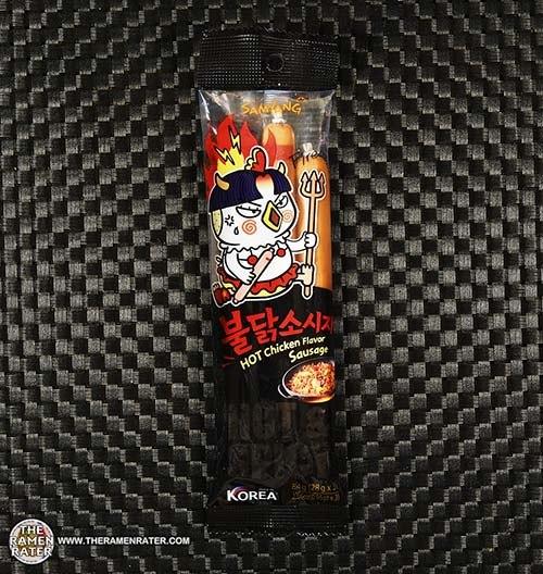 #3266: Samyang Foods Hot Chicken Flavor Sausage - South Korea