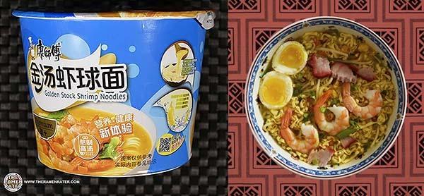 #10 - Master Kong - Golden Stock Shrimp Noodles Bowl - China