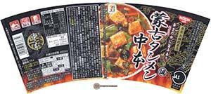 #3302: 7-Eleven Premium / Nissin Mouko Tanmen Nakamoto - Japan